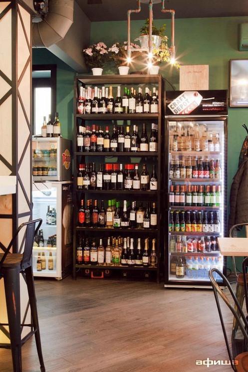 Ресторан Вино и бургер - фотография 23