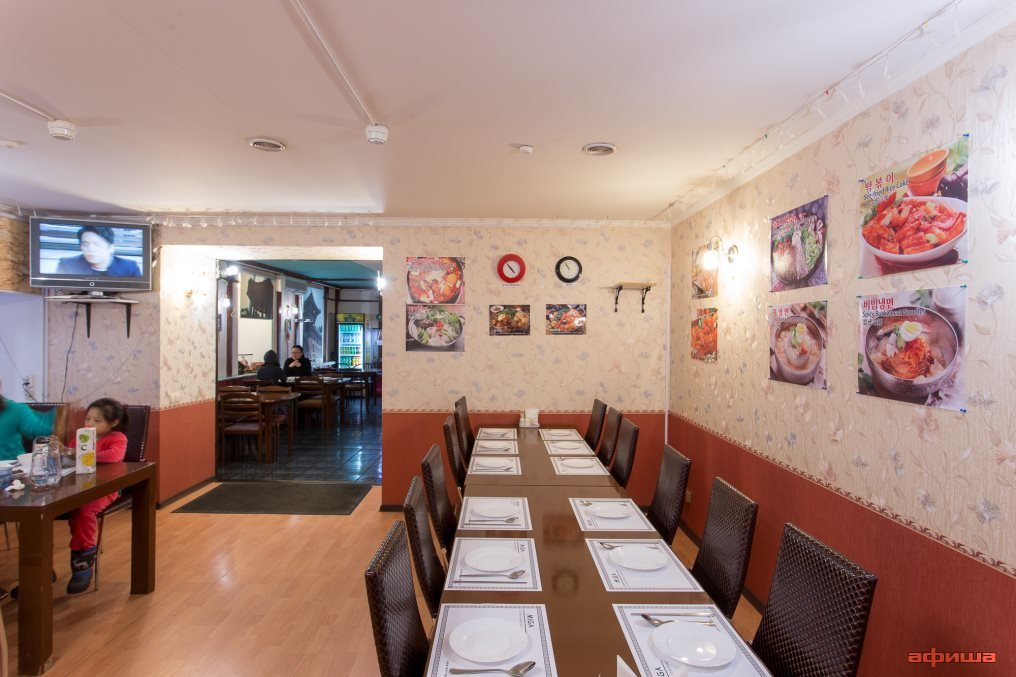 Ресторан Мига - фотография 4