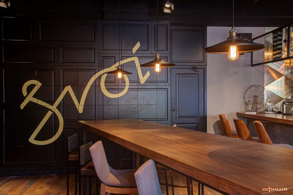 Ресторан Svoi - фотография 7