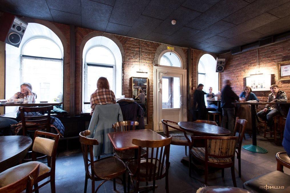 Ресторан I Believe - фотография 5