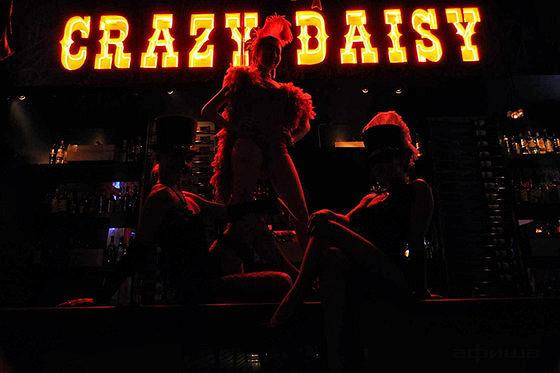 Ресторан Crazy Daisy - фотография 2