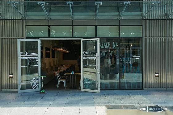Ресторан Studio - фотография 9