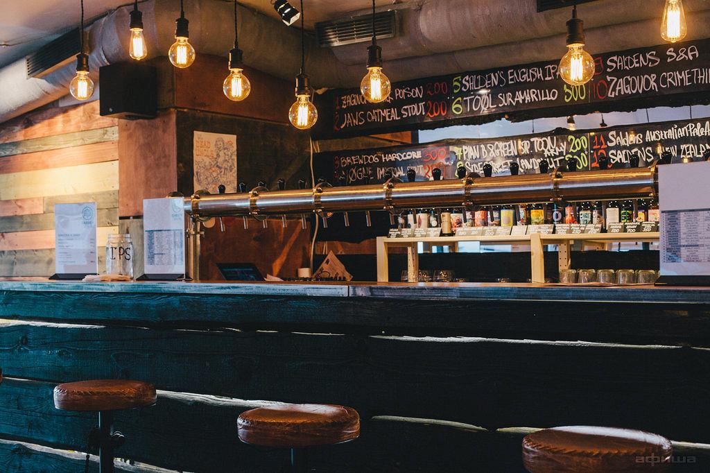 Ресторан Garden: Beer and Coffee - фотография 9
