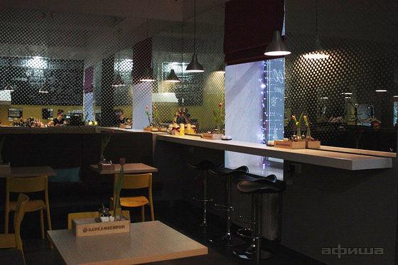 Ресторан Сироп - фотография 19