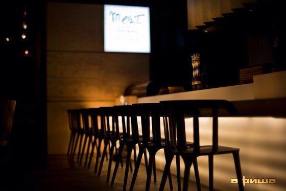Ресторан M.E.A.T. - фотография 10