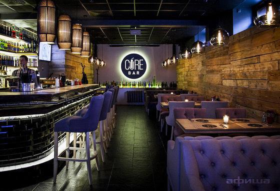 Ресторан Cure Bar - фотография 9