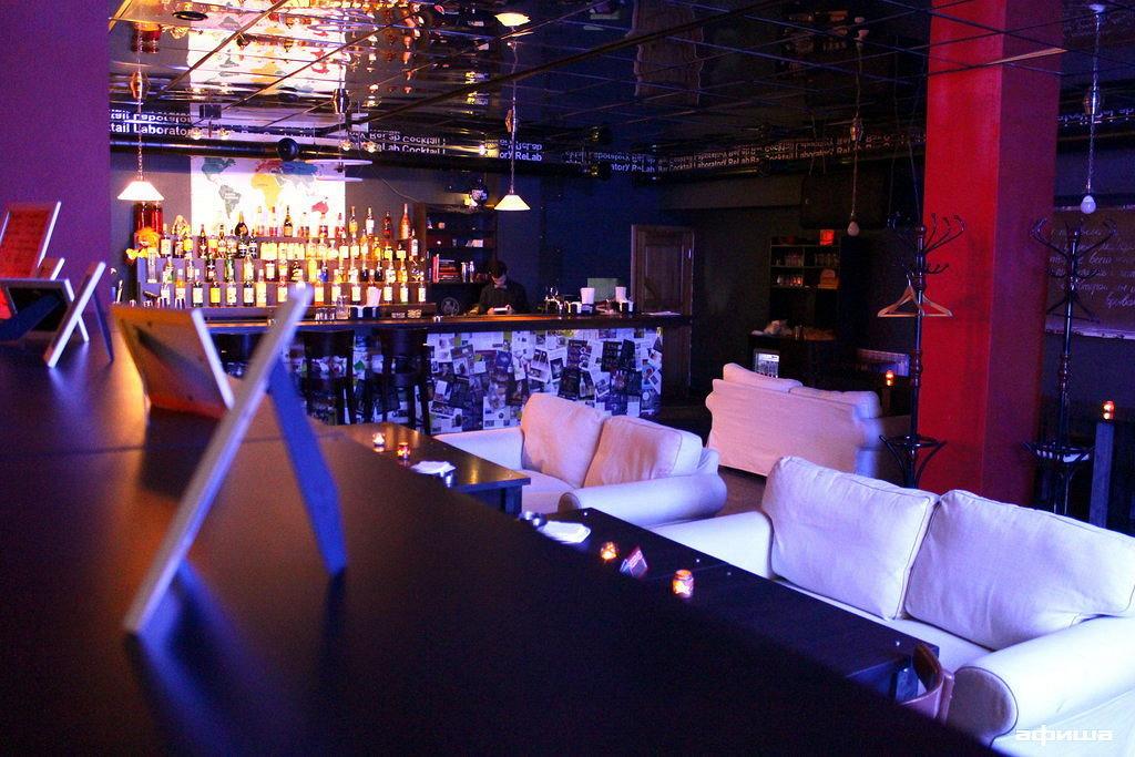 Ресторан Rockstar Bar - фотография 9