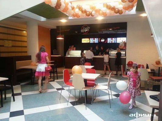 Ресторан Lover Burger - фотография 2