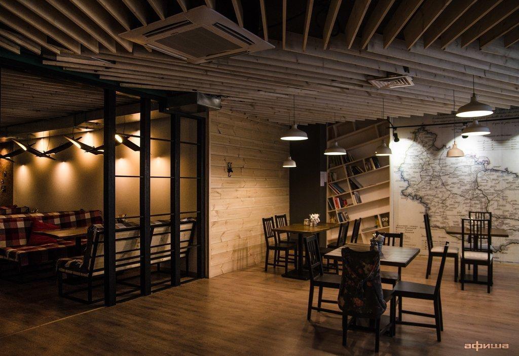 Ресторан Свитер - фотография 7