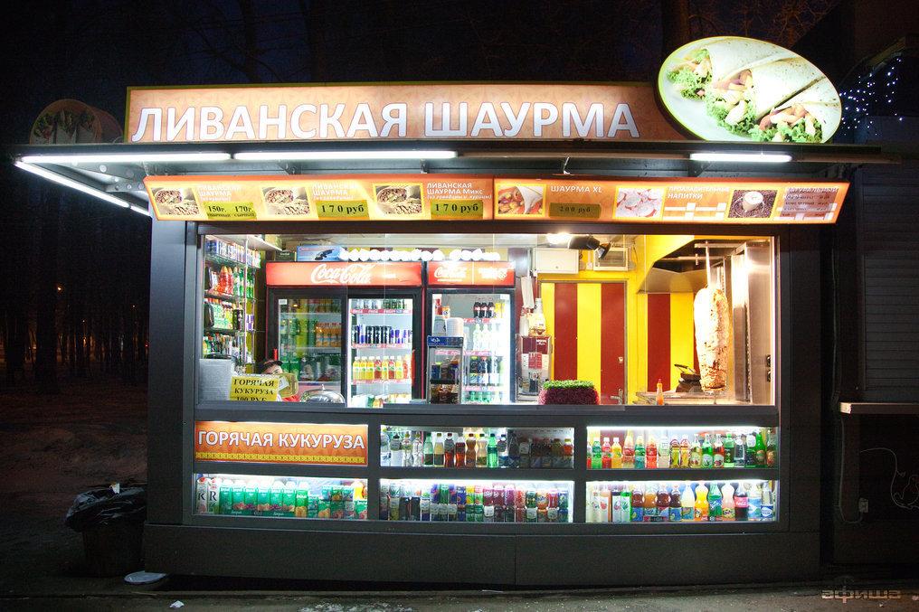 Ресторан VIP-шаурма - фотография 2