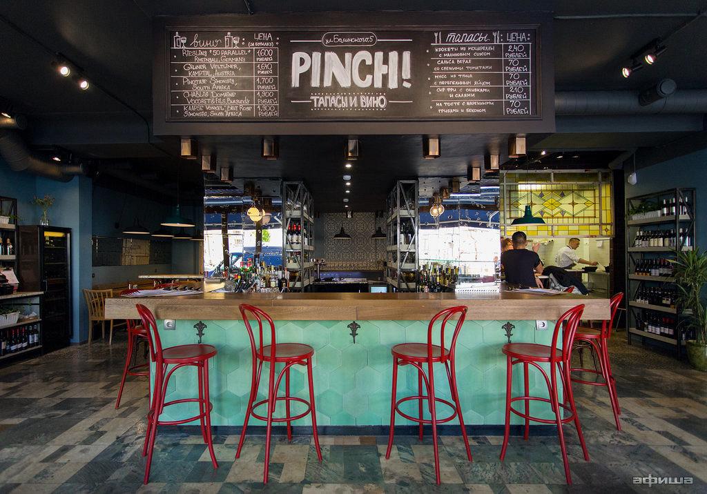 Ресторан Pinch! - фотография 12