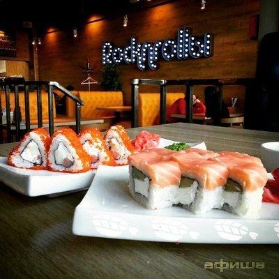 Ресторан Рок-н-роллы - фотография 8