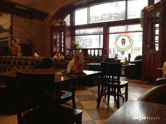 Ресторан Шоколадница - фотография 8