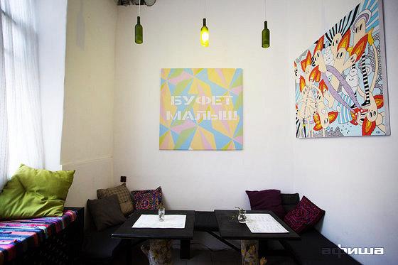 Ресторан Малыш - фотография 28