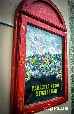 Ресторан Паразита кусок - фотография 2