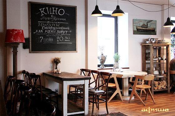 Ресторан Дом 12 - фотография 12