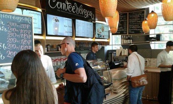 Ресторан Conveer Вкуса - фотография 4