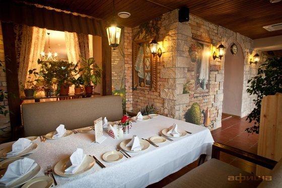 Ресторан Family Grill - фотография 1