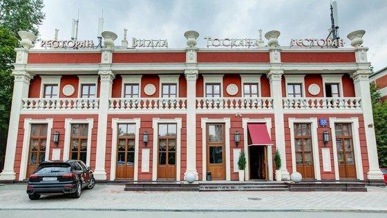 Ресторан Вилла Тоскана - фотография 4