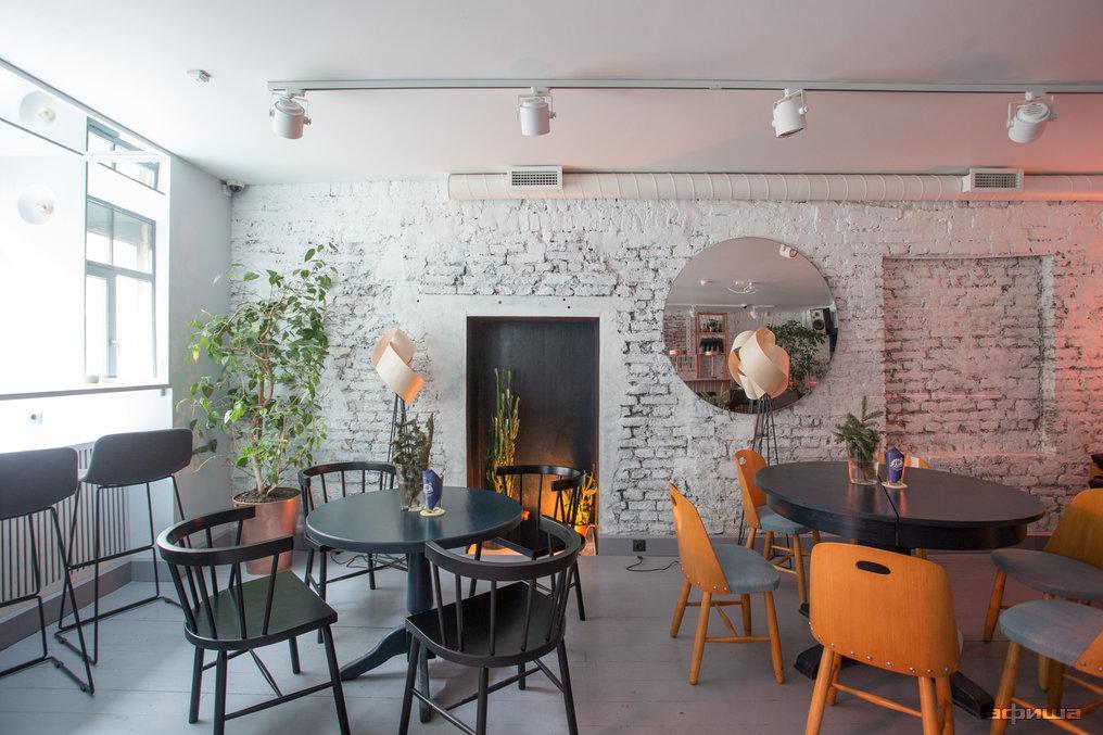 Ресторан Redrum - фотография 3