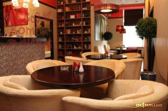Ресторан Своя компания - фотография 7
