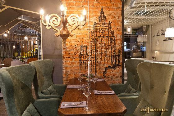 Ресторан Кусочки - фотография 15