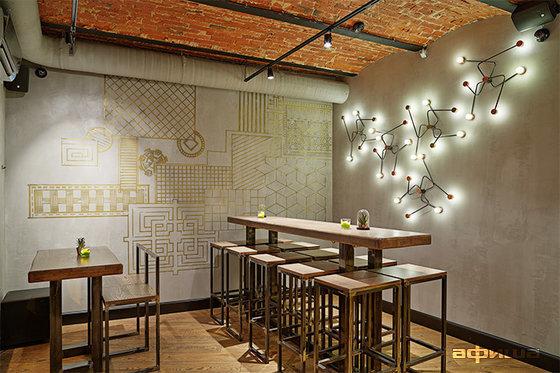 Ресторан Киану - фотография 13