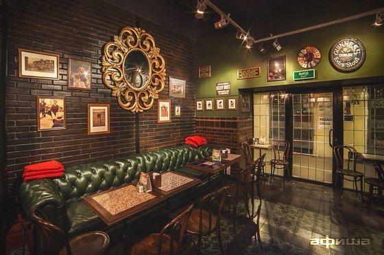 Ресторан Edward's Pub - фотография 5