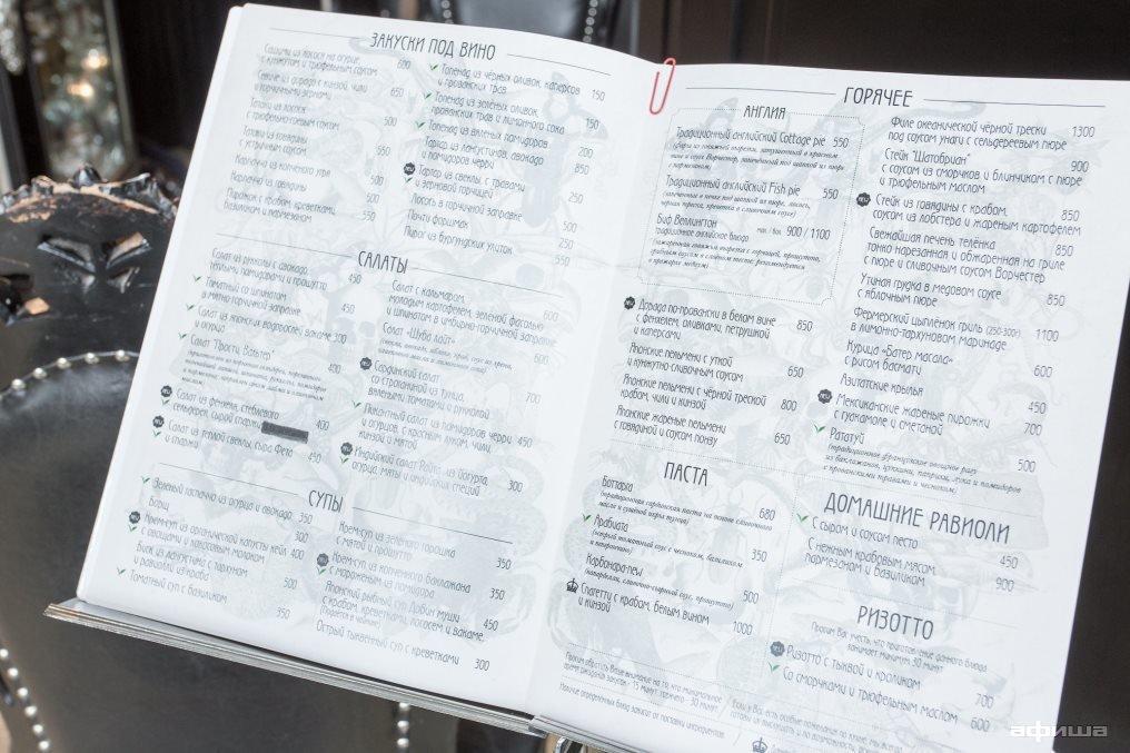 Ресторан Место - фотография 13