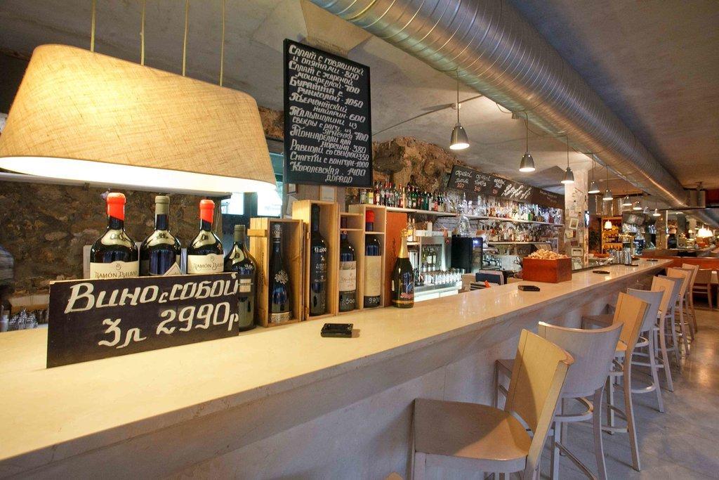 Ресторан Винный рынок на Никитском - фотография 6