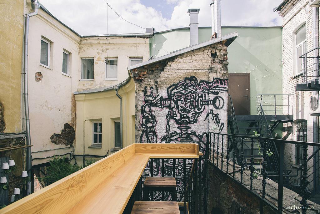 Ресторан Heineken Bar - фотография 21