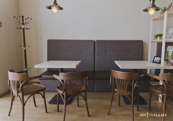 Ресторан Past Perfect - фотография 8