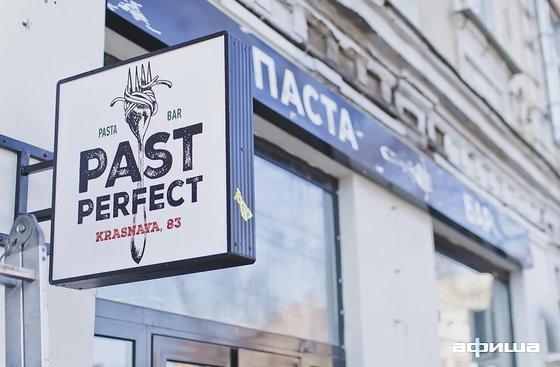 Ресторан Past Perfect - фотография 10