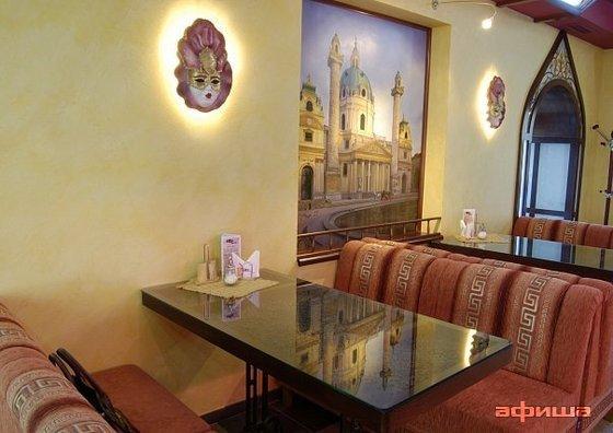 Ресторан Вояж - фотография 3