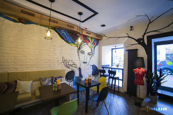Ресторан Laffa Laffa - фотография 10