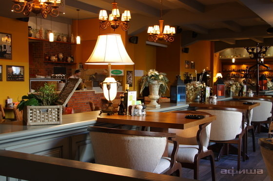 Ресторан Sorriso - фотография 1