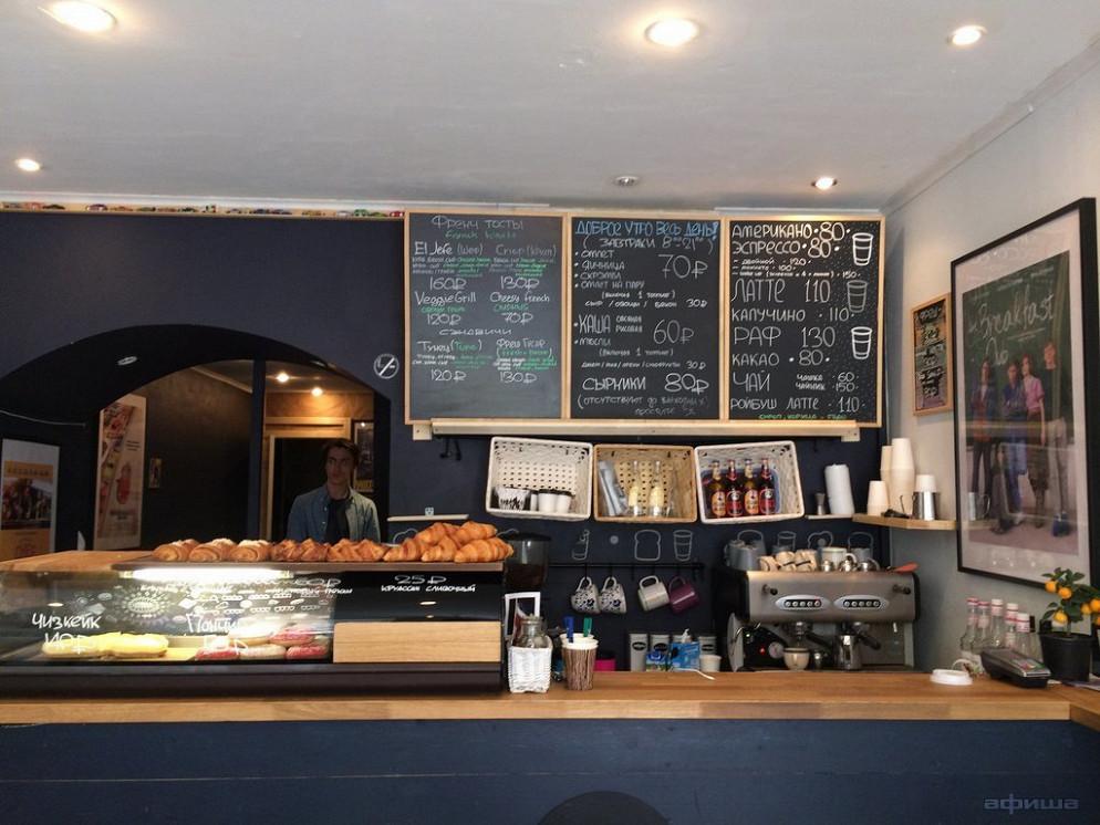 Ресторан Завтрак - фотография 7