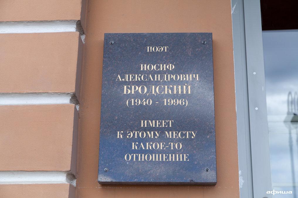 Ресторан Buterbrodsky - фотография 15