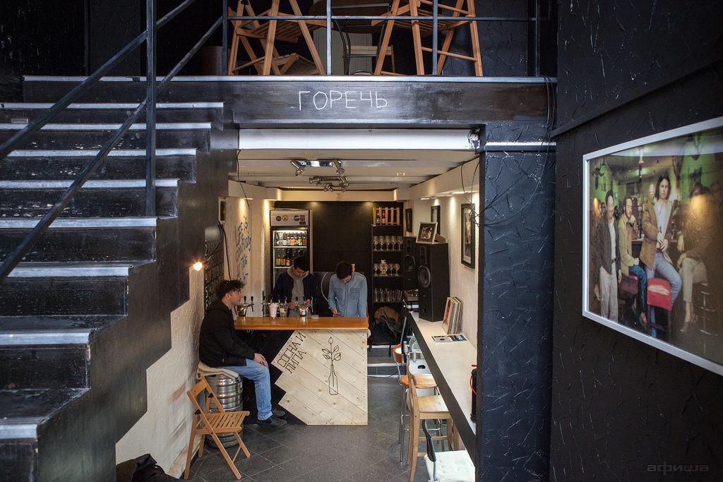 Ресторан Сосна и липа - фотография 9