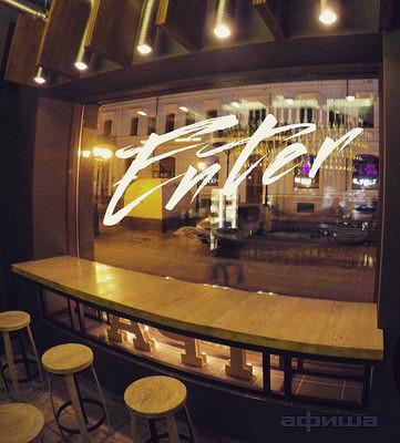 Ресторан Top Hop - фотография 1