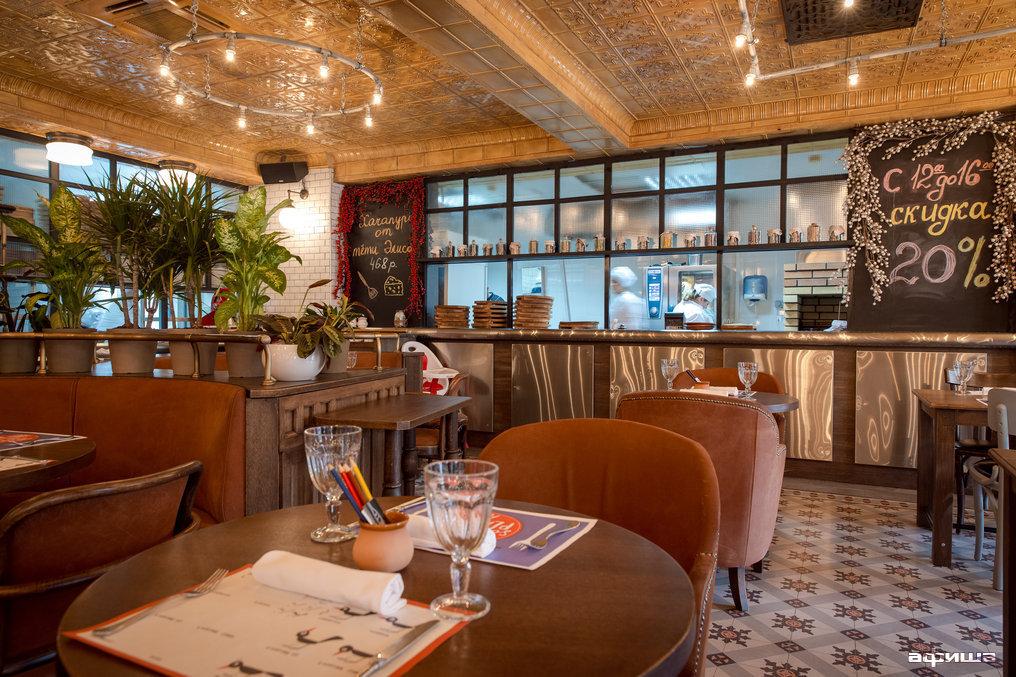 Ресторан Пряности & Радости - фотография 20