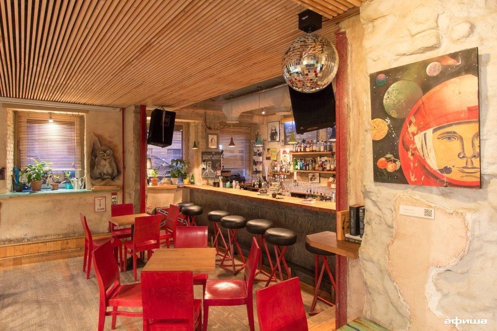 Ресторан Borodabar - фотография 21
