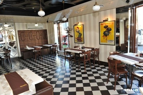 Ресторан Бристоль - фотография 7