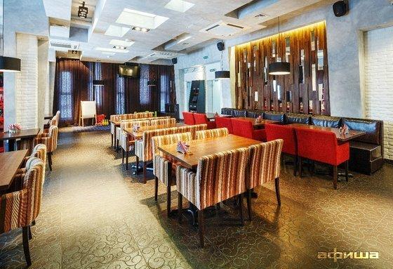 Ресторан Big Family - фотография 10