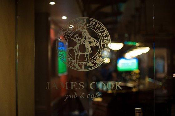 Ресторан James Cook - фотография 6