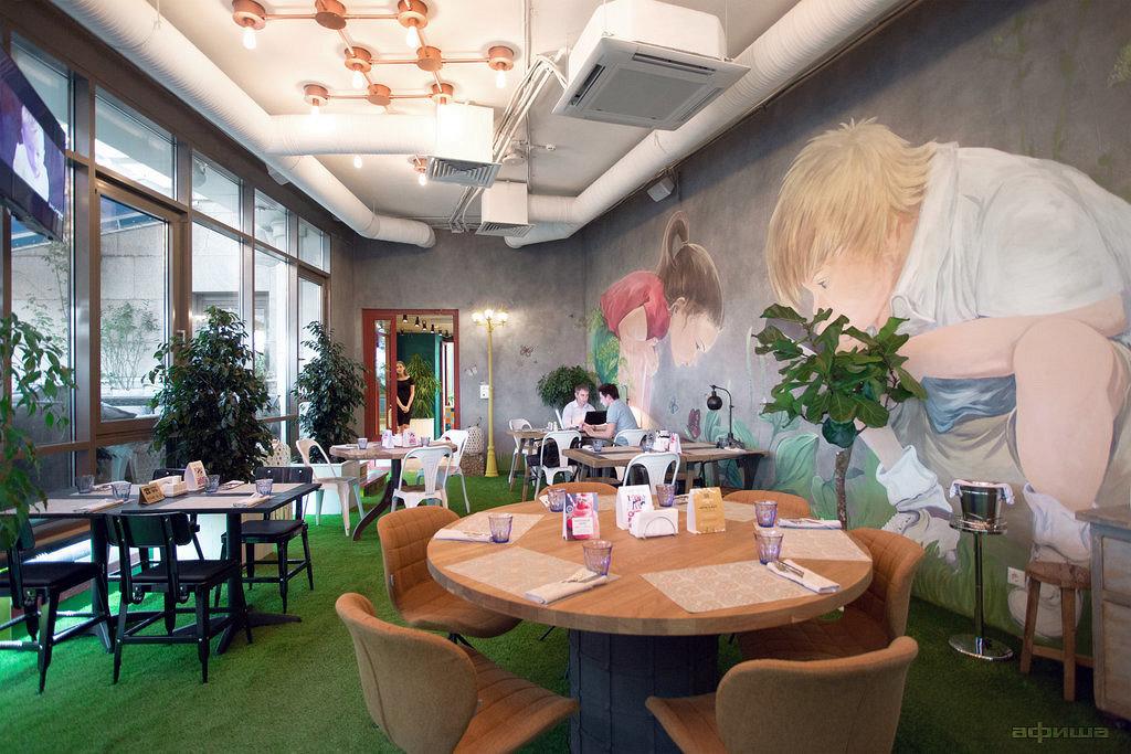Ресторан Food Park - фотография 20