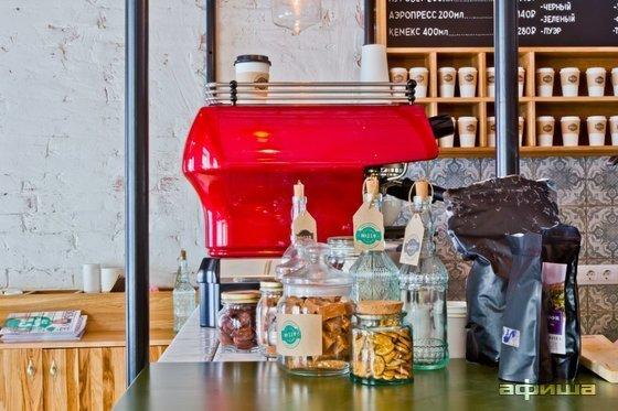 Ресторан City Café & Coffee Shop №119 - фотография 16