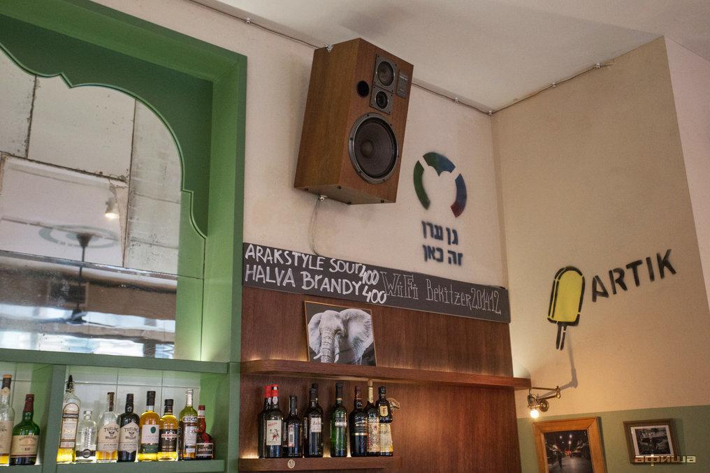 Ресторан Бекицер - фотография 15