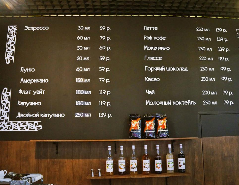 Ресторан 9 Bar - фотография 1