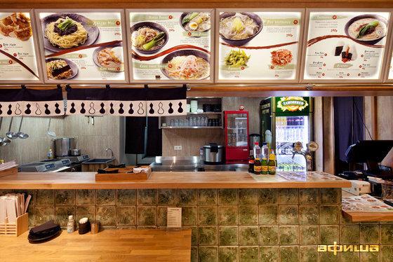 Ресторан Рамен-клаб - фотография 16